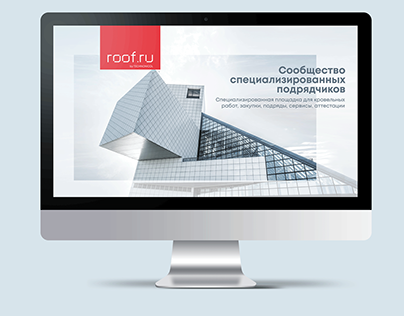 ROOF | Identity for web-site