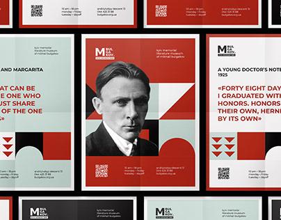 MIKHAIL BULGAKOV MUSEUM visual identity