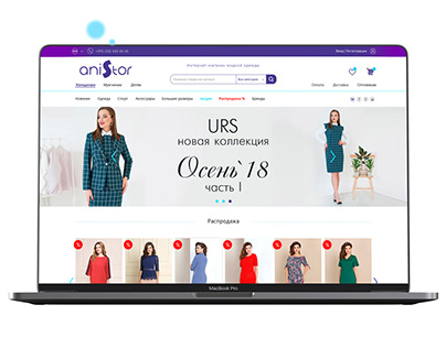 ANISTOR | Online clothing store concept