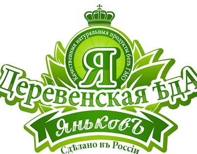 "Логотип магазина ""ЯньковЪ"""