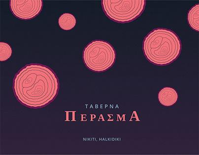 Perasma Greek Tavern
