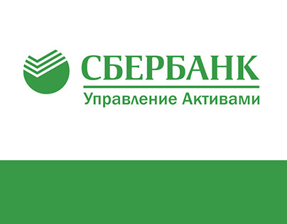 Sberbank Assets Management