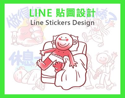 精彩的一天 貼圖設計   Line Stickers Design