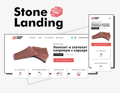 Ural Stone Lemezit