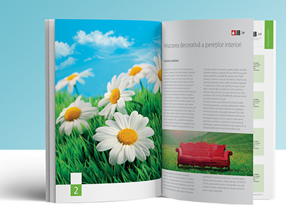 JUB product catalog 2016