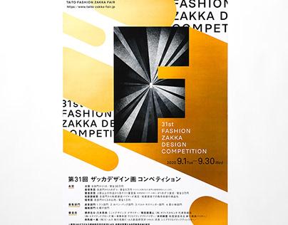 31th Fashion Zakka Design Competition