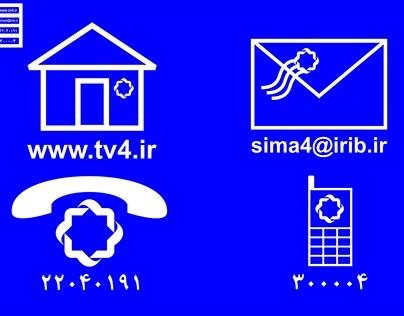 Iran TV4 On-Screen Graphics
