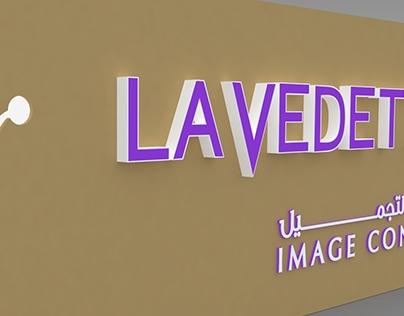 La Vedette 3D Signage