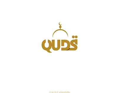 القدس | QUDS