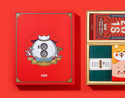 2018 Chinese New Year Gift Box Design