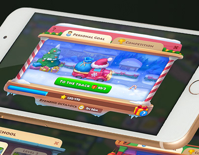 Event UI for Township
