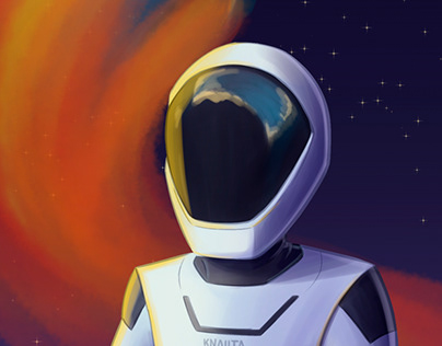 Kosmonaut - Space Dragon illustration