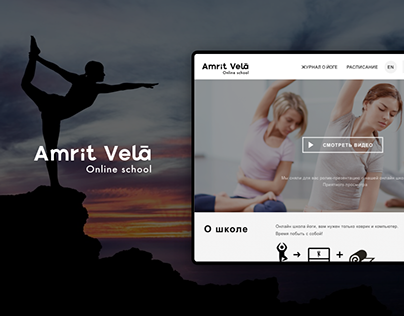 Amrit Vela – Online school