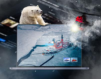 Atom Cruise — Website Design | IceBreaker Journey