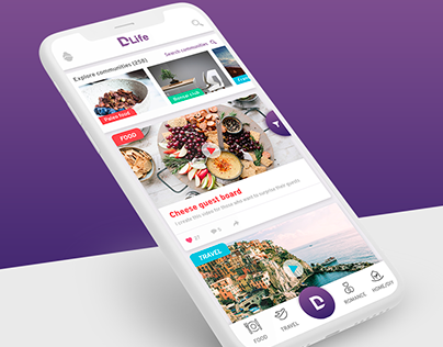 Social video community app design and interaction