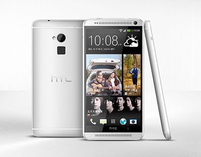 HTC One Max - eventsite