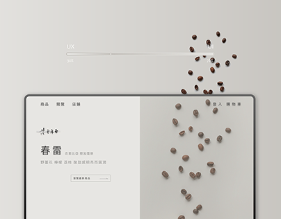 艾聖席亞 WEB DESIGN UX/UI