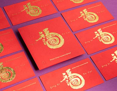 Berjaya Sompo Chinese New Year packet & card design