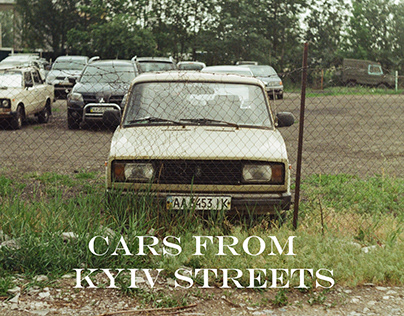 Cars from Kyiv streets