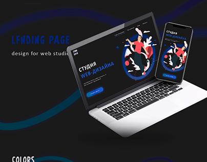 Landing page for web-studio