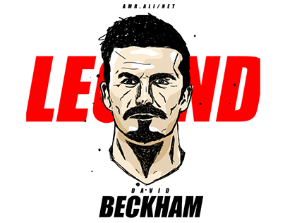 Football Legends (illustration)