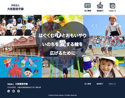Recruit site for a kindergarten and nursery school