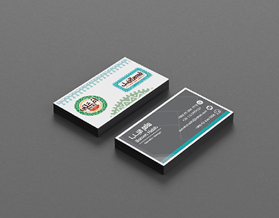 "Business card  ""Om ali & Nile palace Restaurant"""