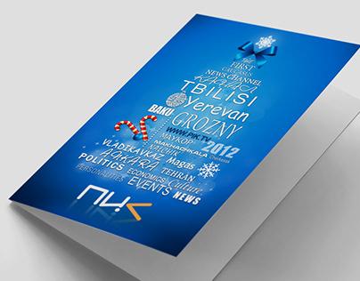 Greeting Card for PIK TV