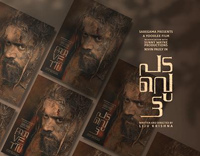 Padavettu Malayalam Movie   2nd Look Poster   2022