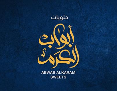 Abwab Al Karam