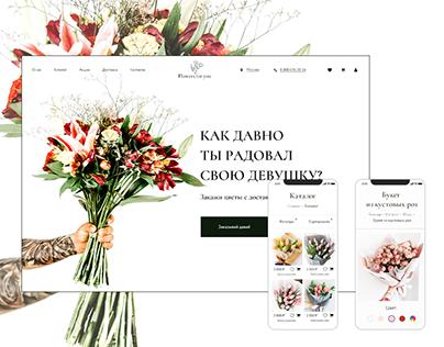 Flower delivery website