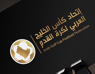 ARAB GULF CUP FOOTBALL FEDERATION-EVENT