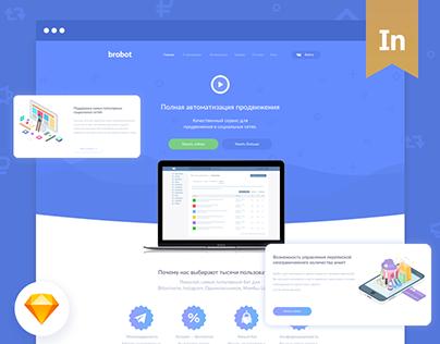 Brobot App Landing Page Redesign