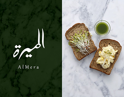 AlMera | Healthy Food Shop