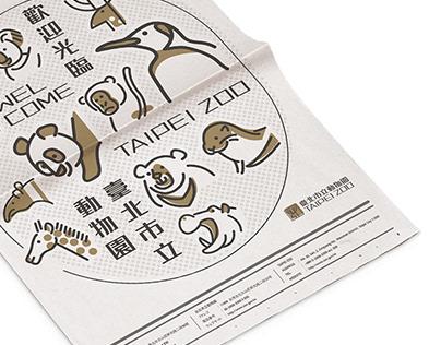 臺北市立動物園 遊園系列 Taipei Zoo Project