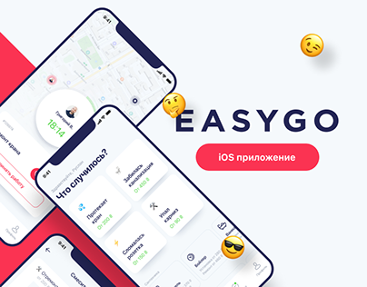 EASYGO - iOS App for Urgent Household Repair