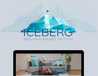 Design, development website for laundry company Iceberg
