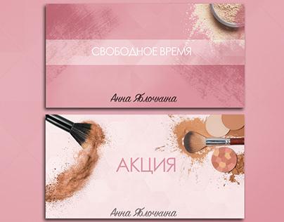 Design for a makeup artist