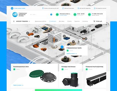 Редизайн sds-center.ru