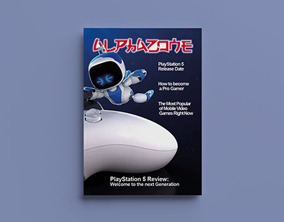 Alphazone Magazine