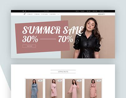 אתר מכירות לחנות בגדי נשים מודסטי