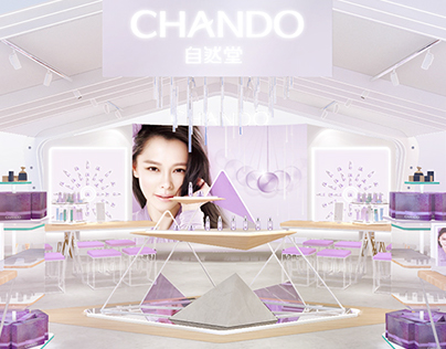 Chando Sales Podium