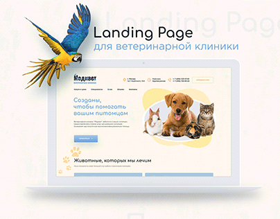 Landing Page for Veterinary Clinic