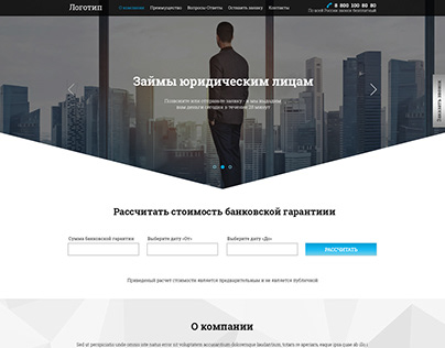Landing page for microloaning organization