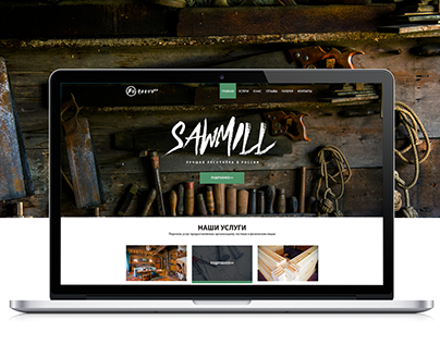Landing Page for Sawmill
