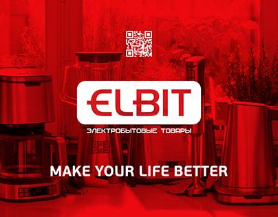 Elbit - Branding