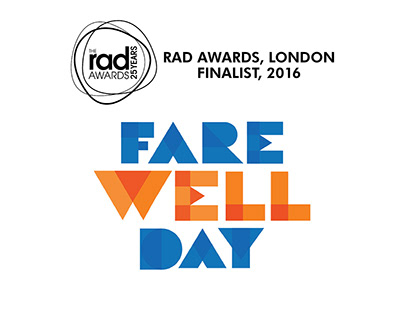 Fare Well Day - Induction day at HCL