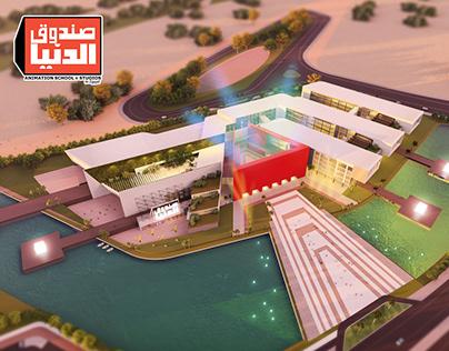 Sandoq El-Donia | Graduation Project