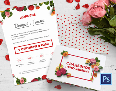 Wedding invitations 𐄂 Free PSD