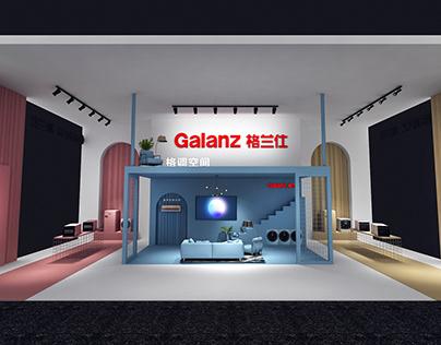 Galanz 2019 awe